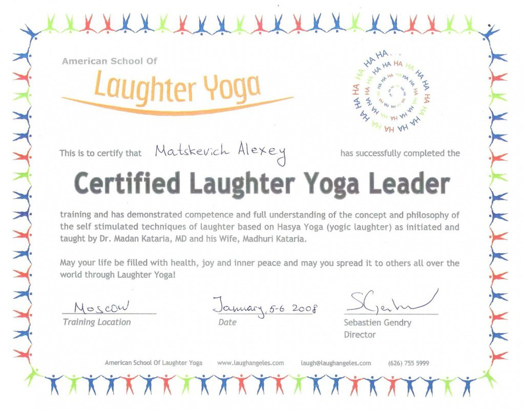Сертификат школы Laughter Yoga